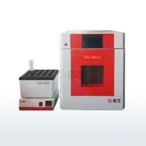 高通量微波消解仪(红外测温)