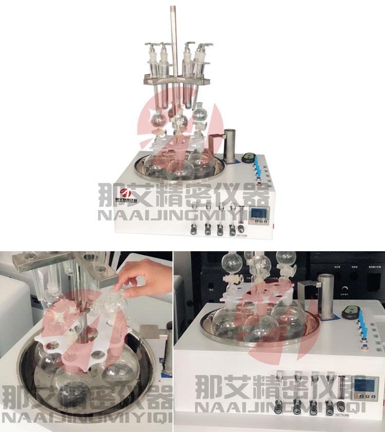16.2水质硫化物酸化吹气仪-电动.jpg
