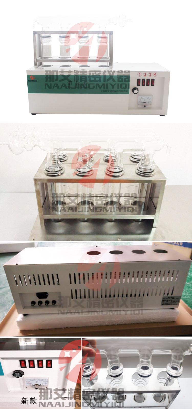 6.1消化炉-井式可控硅.jpg